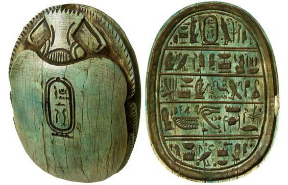египетский амулет скарабей