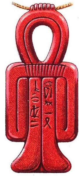 амулет пояс узел Исиды